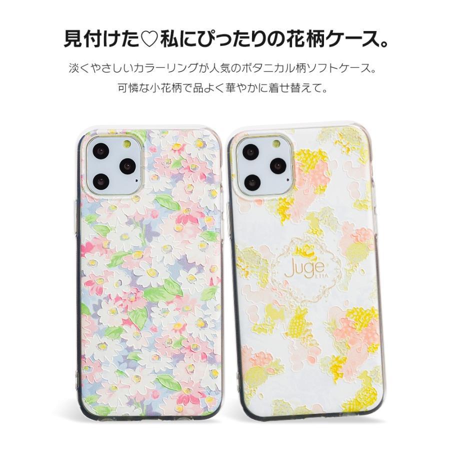 iPhone12 ケース iPhone SE iPhone11 ケース アイフォン 12 mini ケース アイフォン11 ケース iPhone 12 pro SE2 8 XR X ケース dm「ボタニカル」|designmobile|02