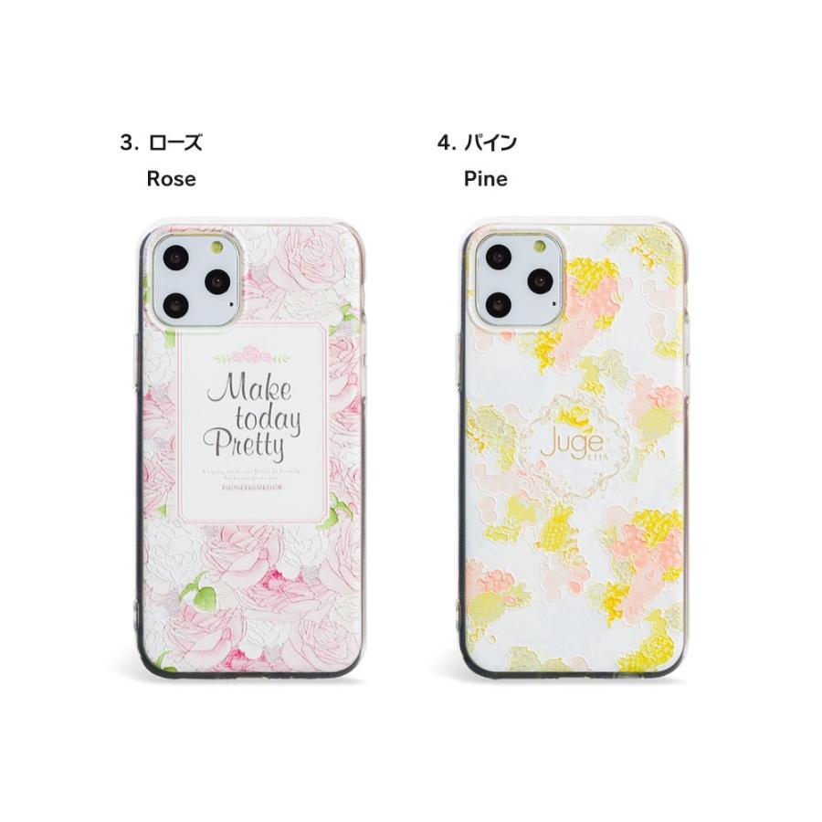 iPhone12 ケース iPhone SE iPhone11 ケース アイフォン 12 mini ケース アイフォン11 ケース iPhone 12 pro SE2 8 XR X ケース dm「ボタニカル」|designmobile|13