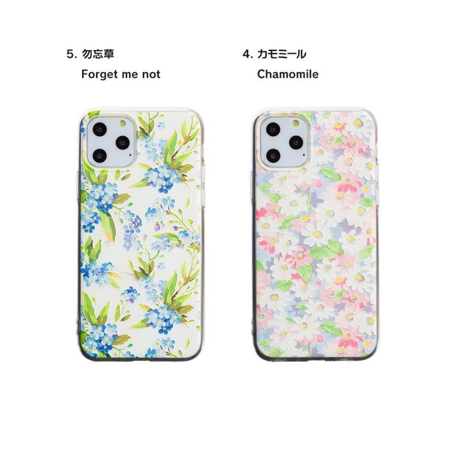 iPhone12 ケース iPhone SE iPhone11 ケース アイフォン 12 mini ケース アイフォン11 ケース iPhone 12 pro SE2 8 XR X ケース dm「ボタニカル」|designmobile|15