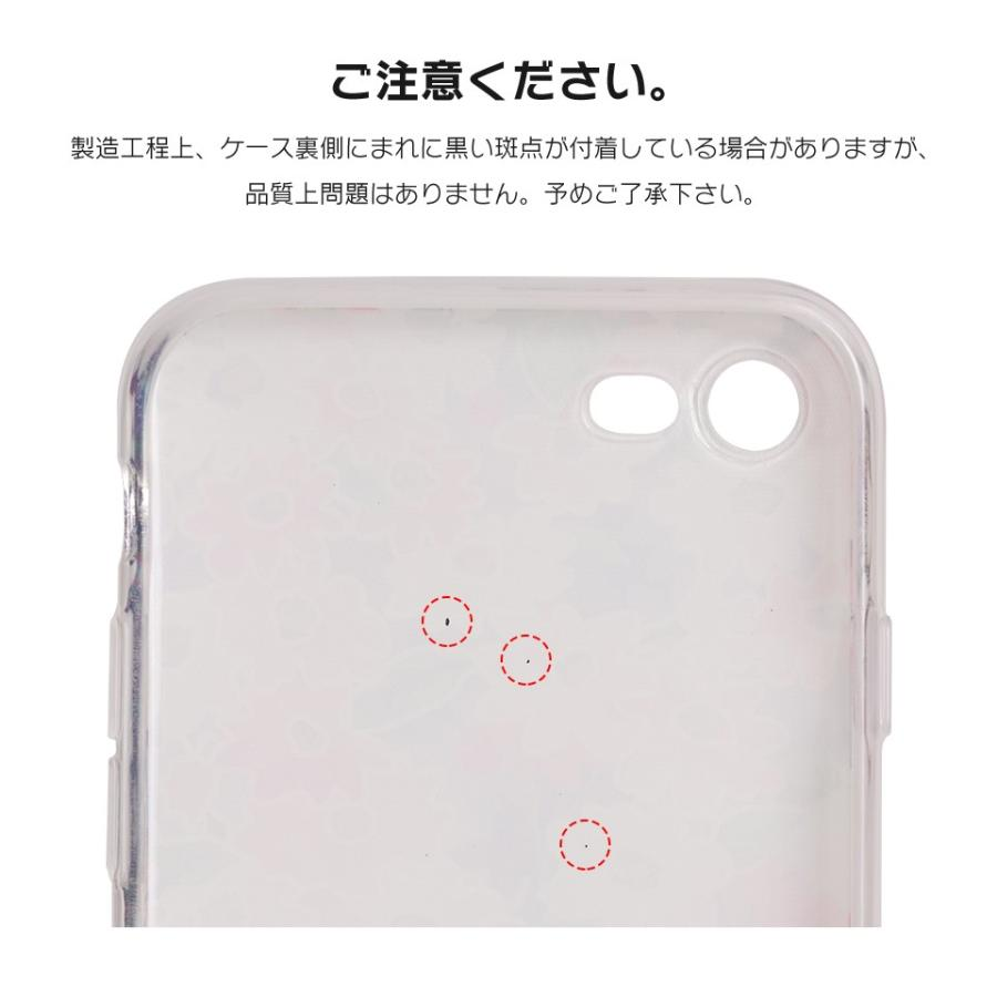 iPhone12 ケース iPhone SE iPhone11 ケース アイフォン 12 mini ケース アイフォン11 ケース iPhone 12 pro SE2 8 XR X ケース dm「ボタニカル」|designmobile|18
