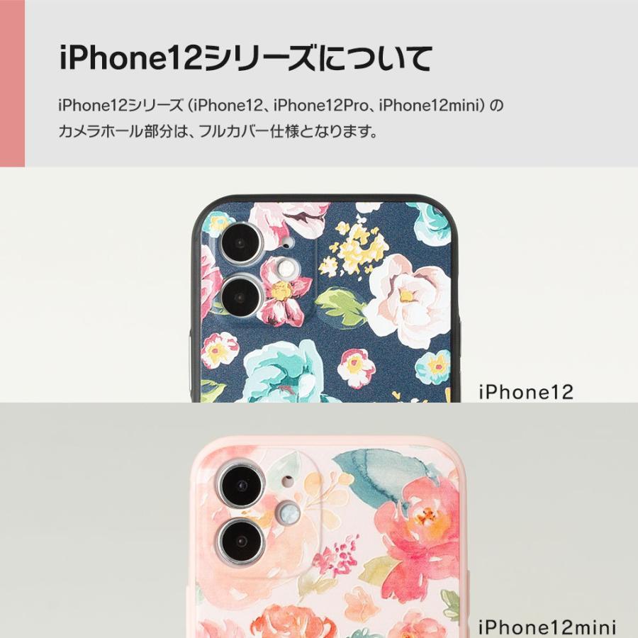 iPhone12 ケース iPhone SE iPhone11 ケース アイフォン 12 mini ケース アイフォン11 ケース iPhone 12 pro SE2 8 XR X ケース dm「フルール」 designmobile 12