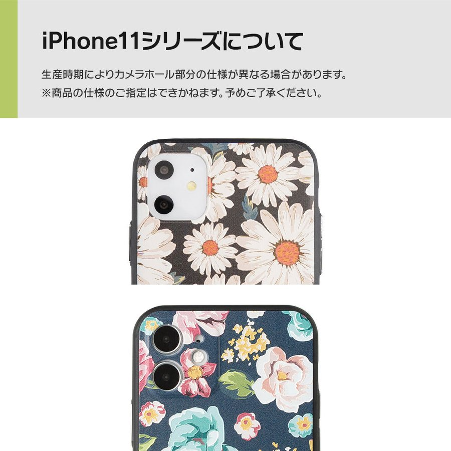 iPhone12 ケース iPhone SE iPhone11 ケース アイフォン 12 mini ケース アイフォン11 ケース iPhone 12 pro SE2 8 XR X ケース dm「フルール」 designmobile 13