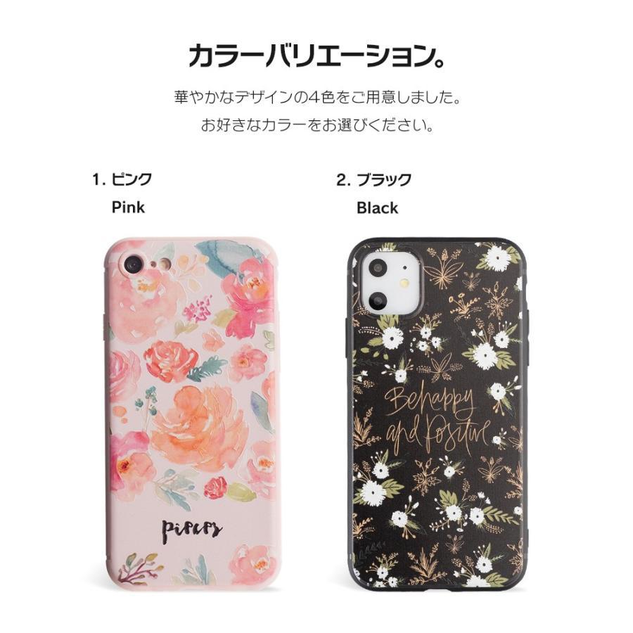 iPhone12 ケース iPhone SE iPhone11 ケース アイフォン 12 mini ケース アイフォン11 ケース iPhone 12 pro SE2 8 XR X ケース dm「フルール」 designmobile 08