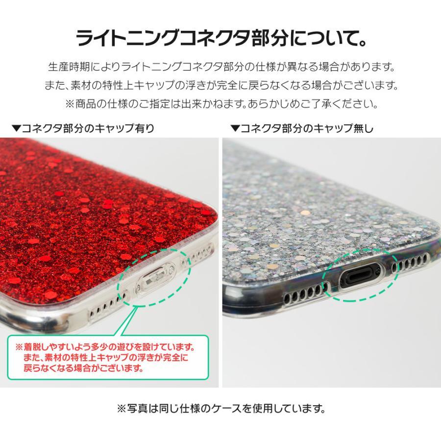 iPhone12 ケース iPhone SE iPhone11 ケース アイフォン 12 mini ケース アイフォン11 ケース iPhone 12 pro SE2 8 XR X ケース dm「グリッター」|designmobile|12