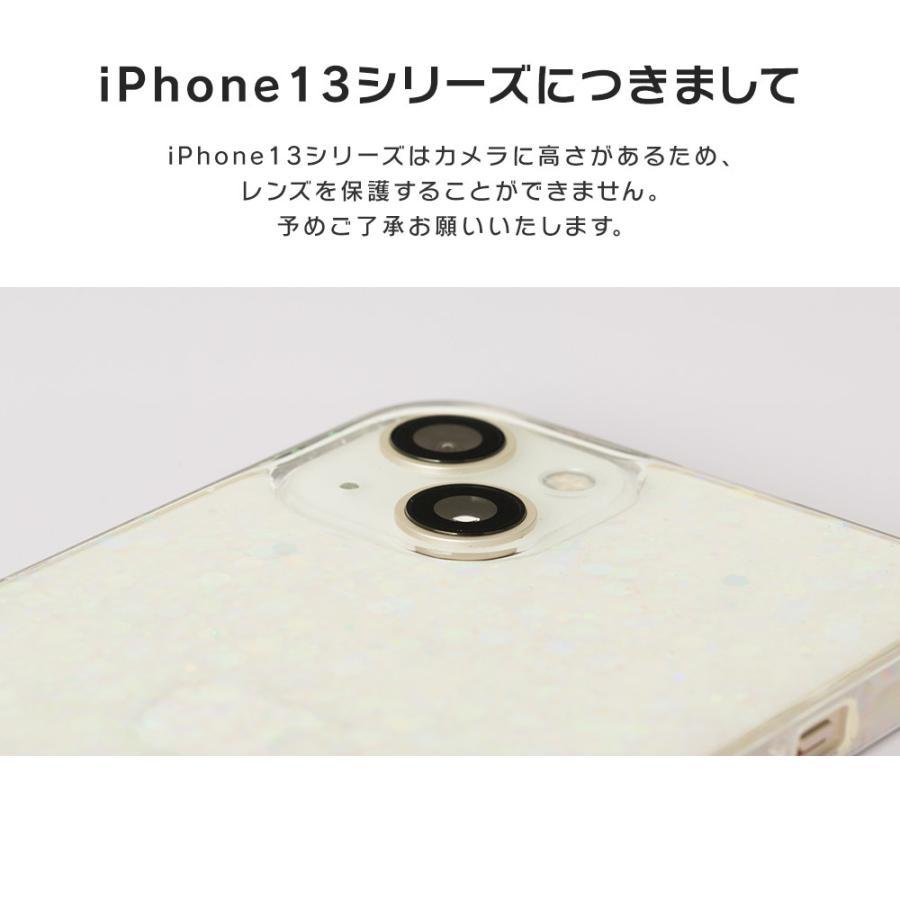 iPhone12 ケース iPhone SE iPhone11 ケース アイフォン 12 mini ケース アイフォン11 ケース iPhone 12 pro SE2 8 XR X ケース dm「グリッター」|designmobile|15