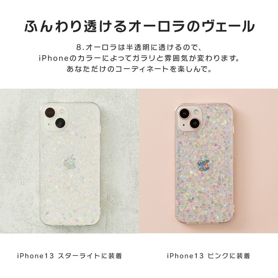iPhone12 ケース iPhone SE iPhone11 ケース アイフォン 12 mini ケース アイフォン11 ケース iPhone 12 pro SE2 8 XR X ケース dm「グリッター」|designmobile|08