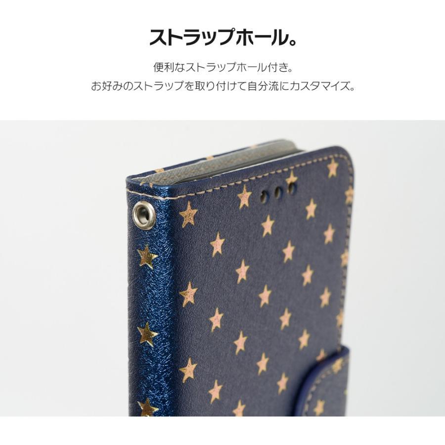 iPhone8 ケース SE2 XR ケース スマホケース 手帳型 XS iPhone7 Plus iPhoneケース dm「スターダイアリー」|designmobile|12