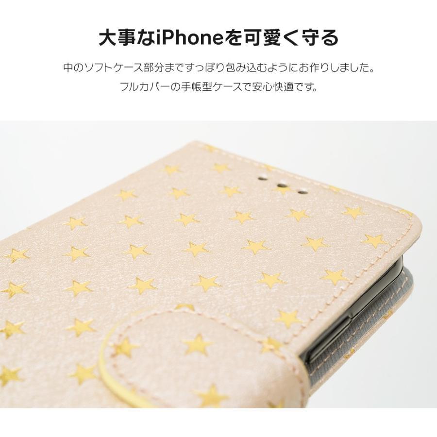 iPhone8 ケース SE2 XR ケース スマホケース 手帳型 XS iPhone7 Plus iPhoneケース dm「スターダイアリー」|designmobile|15