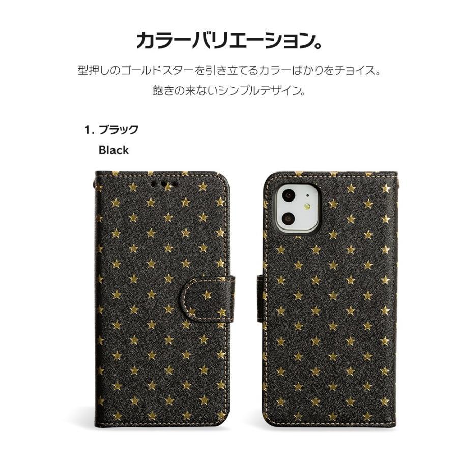 iPhone8 ケース SE2 XR ケース スマホケース 手帳型 XS iPhone7 Plus iPhoneケース dm「スターダイアリー」|designmobile|16