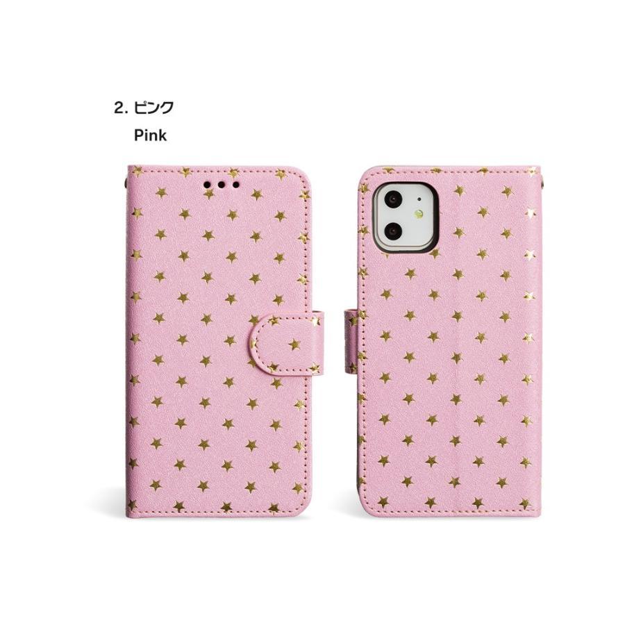 iPhone8 ケース SE2 XR ケース スマホケース 手帳型 XS iPhone7 Plus iPhoneケース dm「スターダイアリー」|designmobile|17