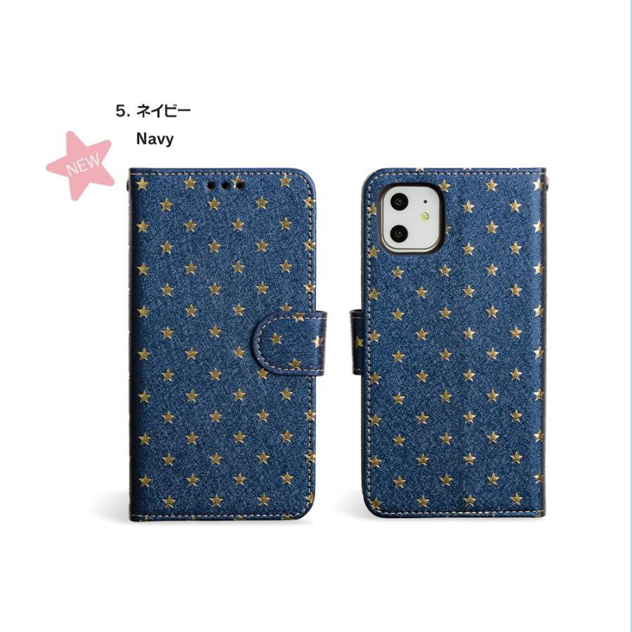 iPhone8 ケース SE2 XR ケース スマホケース 手帳型 XS iPhone7 Plus iPhoneケース dm「スターダイアリー」|designmobile|20