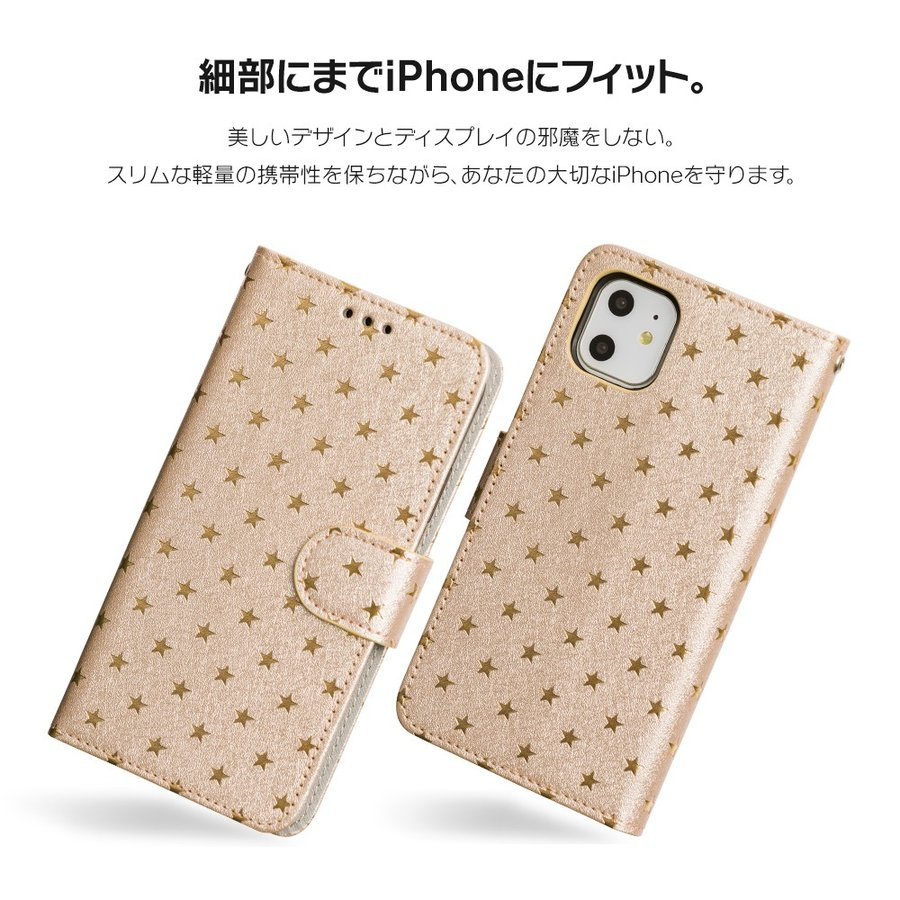 iPhone8 ケース SE2 XR ケース スマホケース 手帳型 XS iPhone7 Plus iPhoneケース dm「スターダイアリー」|designmobile|04