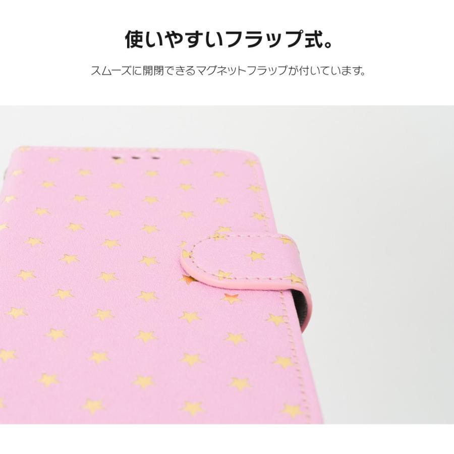 iPhone8 ケース SE2 XR ケース スマホケース 手帳型 XS iPhone7 Plus iPhoneケース dm「スターダイアリー」|designmobile|05