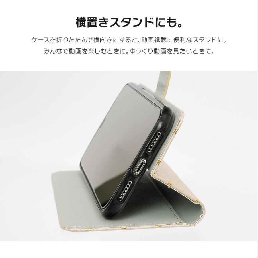 iPhone8 ケース SE2 XR ケース スマホケース 手帳型 XS iPhone7 Plus iPhoneケース dm「スターダイアリー」|designmobile|07