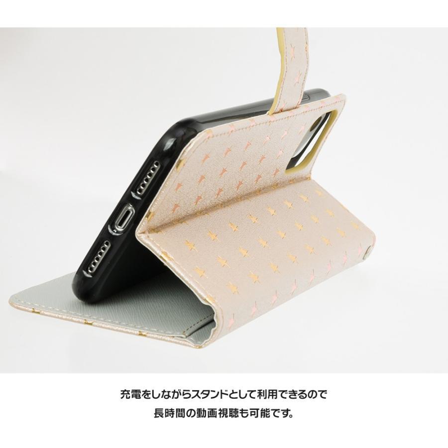 iPhone8 ケース SE2 XR ケース スマホケース 手帳型 XS iPhone7 Plus iPhoneケース dm「スターダイアリー」|designmobile|08