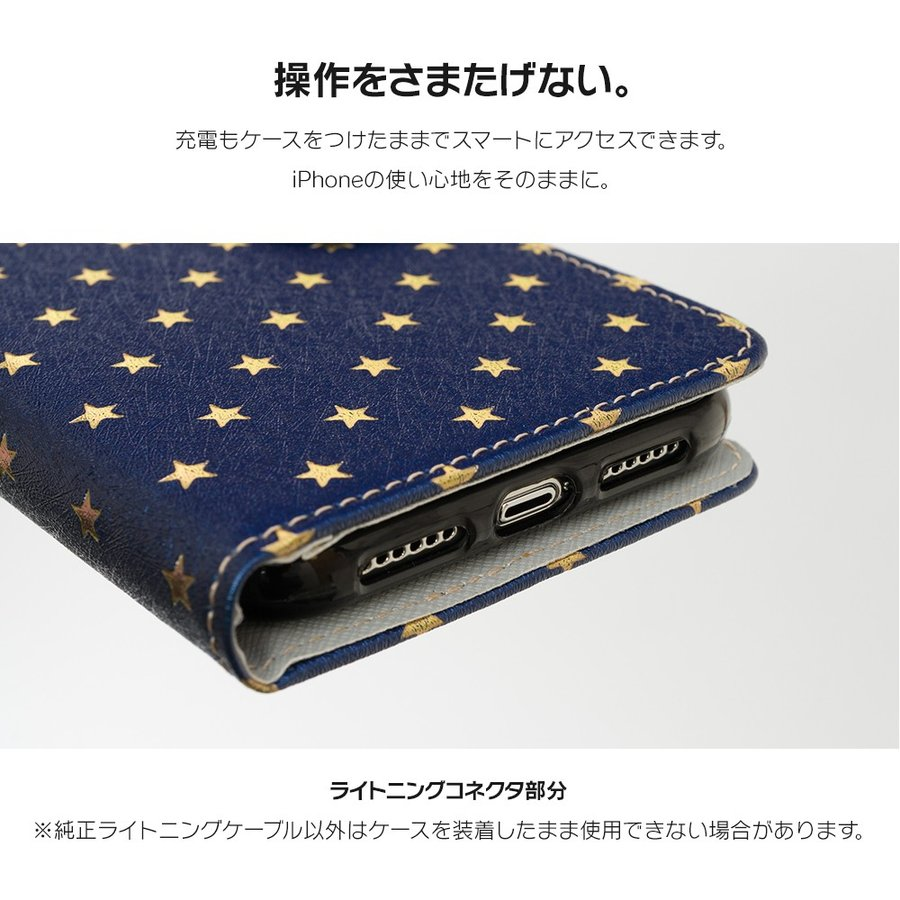 iPhone8 ケース SE2 XR ケース スマホケース 手帳型 XS iPhone7 Plus iPhoneケース dm「スターダイアリー」|designmobile|09