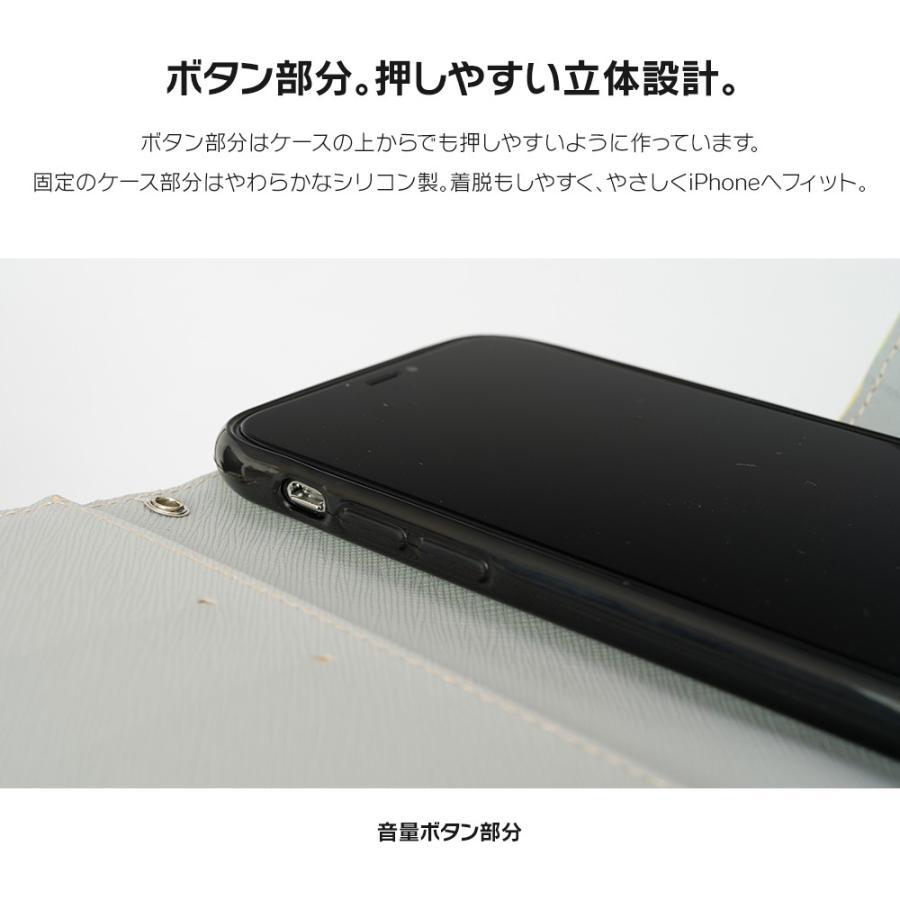 iPhone8 ケース SE2 XR ケース スマホケース 手帳型 XS iPhone7 Plus iPhoneケース dm「スターダイアリー」|designmobile|10