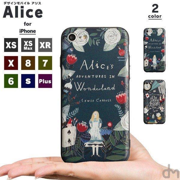 iPhone11 ケース アイフォン11 ケース iPhone8 ケース iPhone11proケース XR ケース dm「アリス」 designmobile