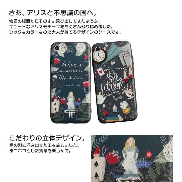 iPhone11 ケース アイフォン11 ケース iPhone8 ケース iPhone11proケース XR ケース dm「アリス」 designmobile 03