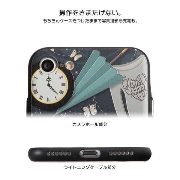 iPhone11 ケース アイフォン11 ケース iPhone8 ケース iPhone11proケース XR ケース dm「アリス」 designmobile 05