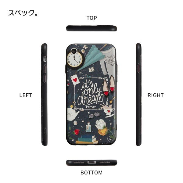 iPhone11 ケース アイフォン11 ケース iPhone8 ケース iPhone11proケース XR ケース dm「アリス」 designmobile 06