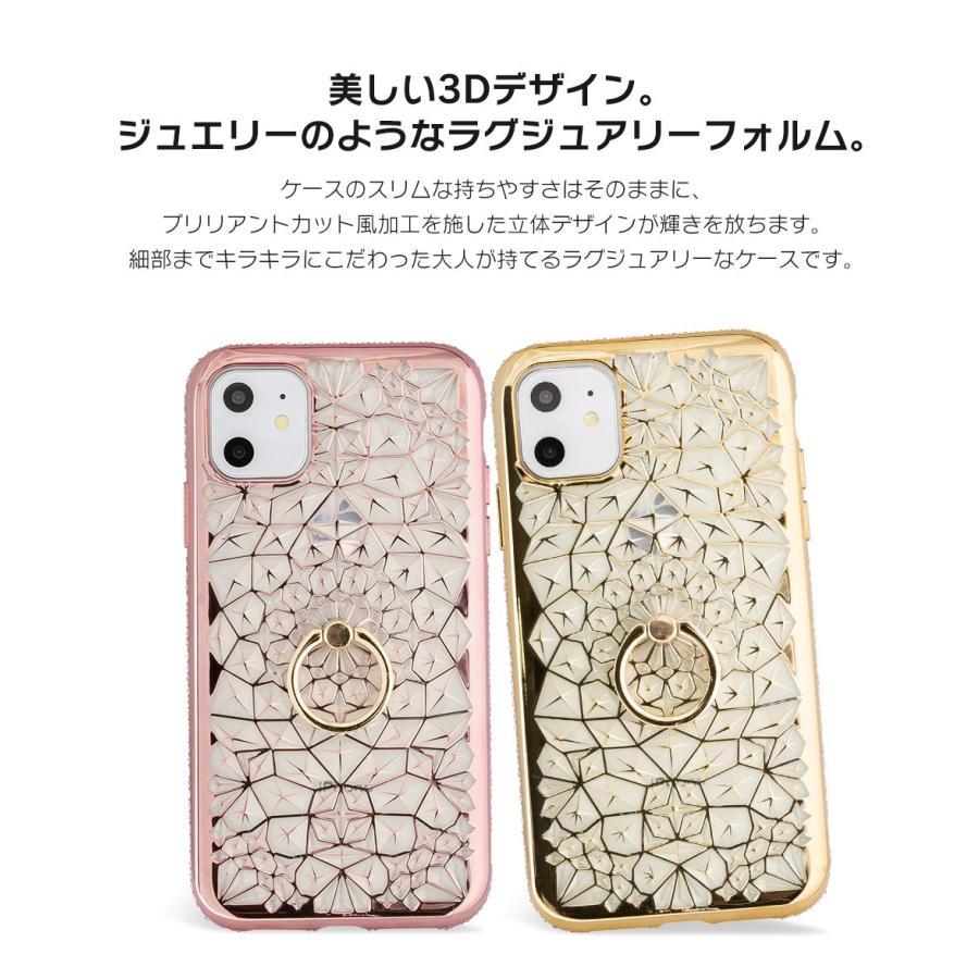iPhone11 ケース アイフォン11 ケース iPhone8 ケース iPhone11proケース XR ケース リング キラキラ かわいい dm「ジュエル」 designmobile 02
