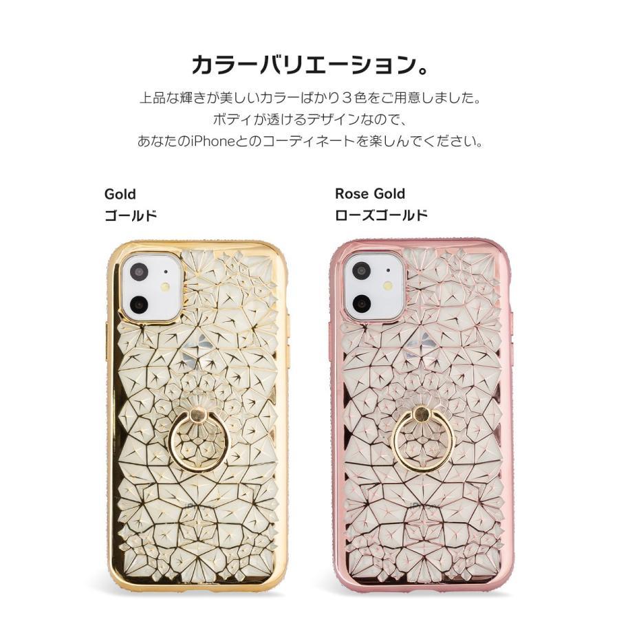 iPhone11 ケース アイフォン11 ケース iPhone8 ケース iPhone11proケース XR ケース リング キラキラ かわいい dm「ジュエル」 designmobile 11