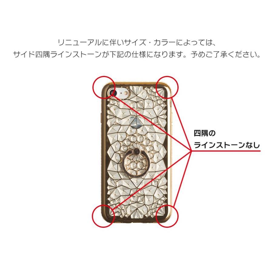 iPhone11 ケース アイフォン11 ケース iPhone8 ケース iPhone11proケース XR ケース リング キラキラ かわいい dm「ジュエル」 designmobile 13
