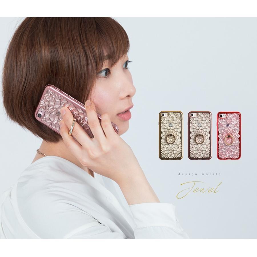 iPhone11 ケース アイフォン11 ケース iPhone8 ケース iPhone11proケース XR ケース リング キラキラ かわいい dm「ジュエル」 designmobile 03