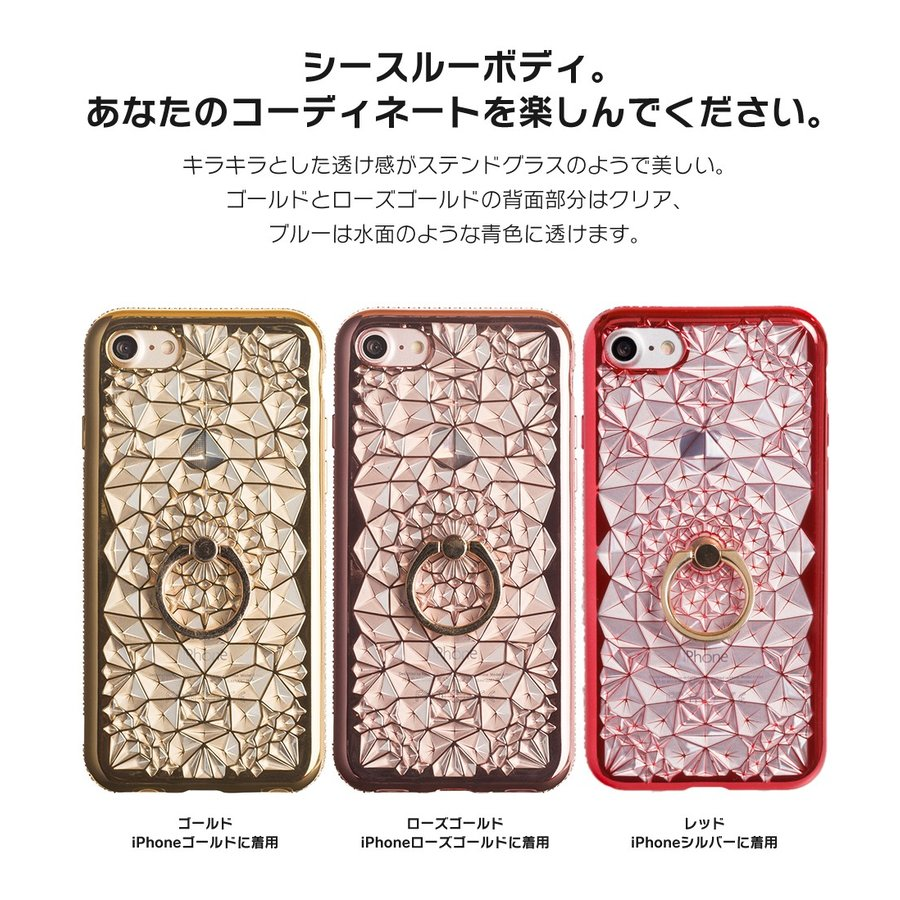 iPhone11 ケース アイフォン11 ケース iPhone8 ケース iPhone11proケース XR ケース リング キラキラ かわいい dm「ジュエル」 designmobile 04