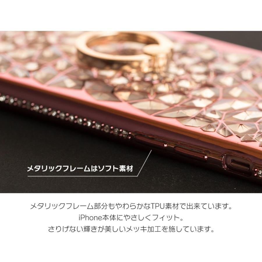 iPhone11 ケース アイフォン11 ケース iPhone8 ケース iPhone11proケース XR ケース リング キラキラ かわいい dm「ジュエル」 designmobile 07