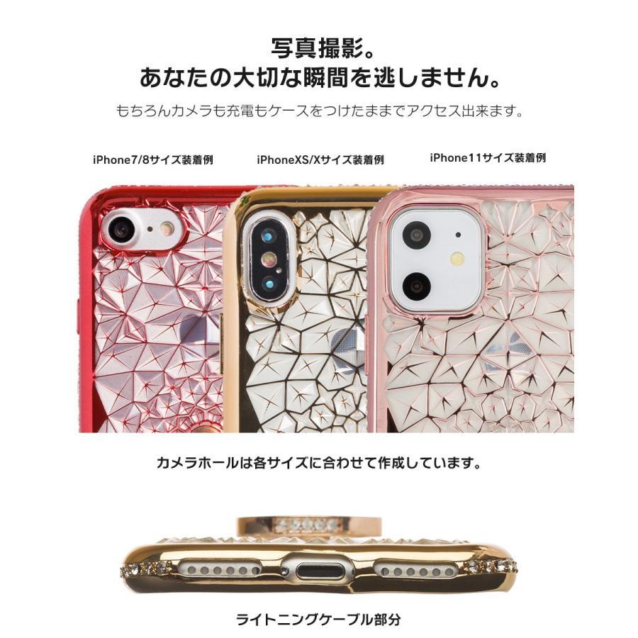 iPhone11 ケース アイフォン11 ケース iPhone8 ケース iPhone11proケース XR ケース リング キラキラ かわいい dm「ジュエル」 designmobile 10