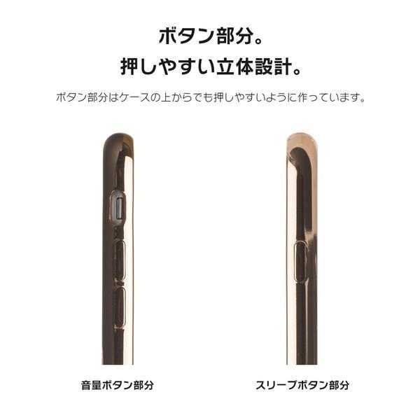 iPhone8 ケース SE2 XR ケース スマホケース 手帳型 XS MAX iPhone7 Plus iPhoneケース Plus シンプル キラキラ dm「カルネ」|designmobile|11