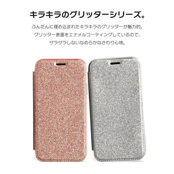 iPhone8 ケース SE2 XR ケース スマホケース 手帳型 XS MAX iPhone7 Plus iPhoneケース Plus シンプル キラキラ dm「カルネ」|designmobile|13