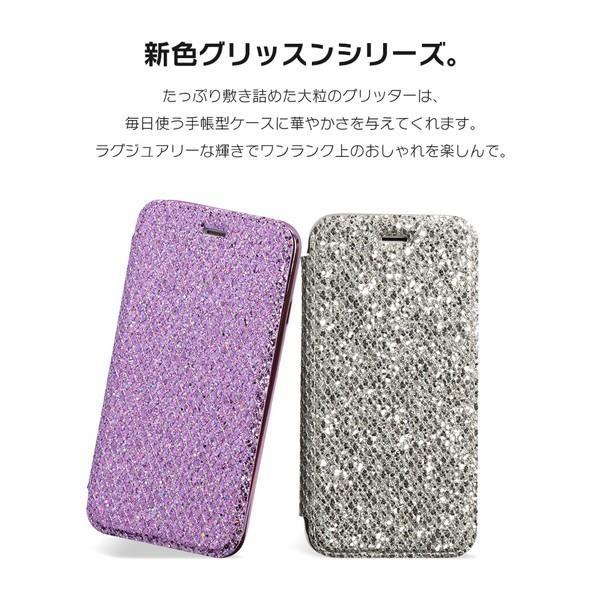iPhone8 ケース SE2 XR ケース スマホケース 手帳型 XS MAX iPhone7 Plus iPhoneケース Plus シンプル キラキラ dm「カルネ」|designmobile|14