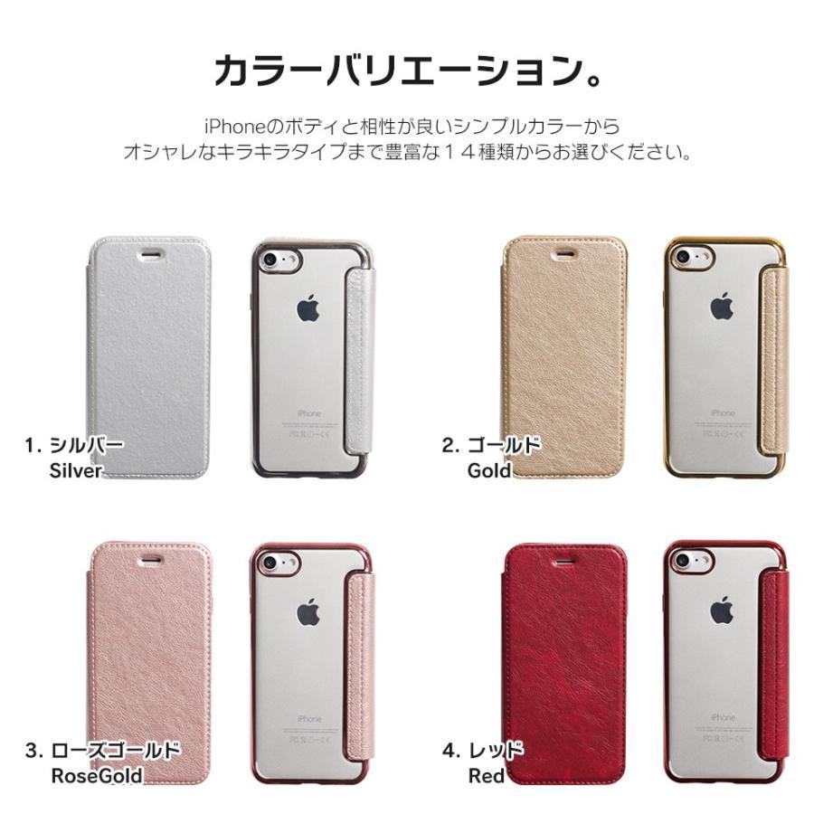 iPhone8 ケース SE2 XR ケース スマホケース 手帳型 XS MAX iPhone7 Plus iPhoneケース Plus シンプル キラキラ dm「カルネ」|designmobile|16