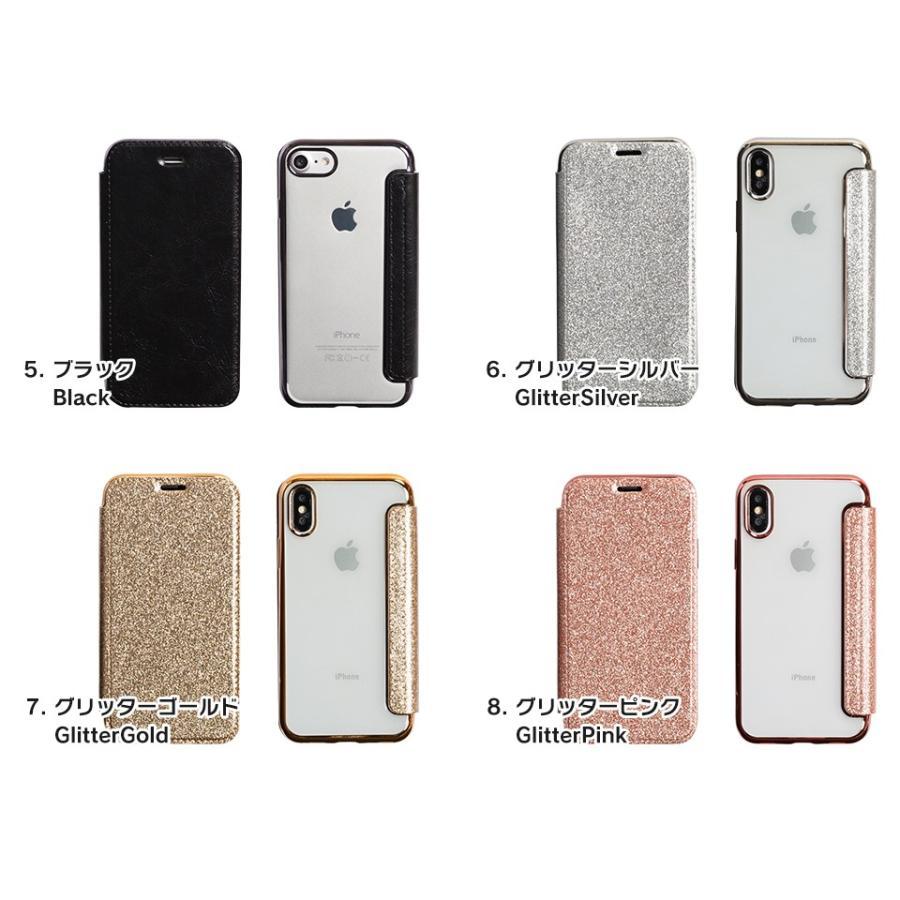 iPhone8 ケース SE2 XR ケース スマホケース 手帳型 XS MAX iPhone7 Plus iPhoneケース Plus シンプル キラキラ dm「カルネ」|designmobile|17