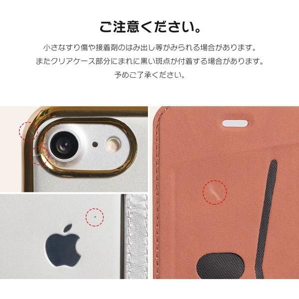 iPhone8 ケース SE2 XR ケース スマホケース 手帳型 XS MAX iPhone7 Plus iPhoneケース Plus シンプル キラキラ dm「カルネ」|designmobile|20