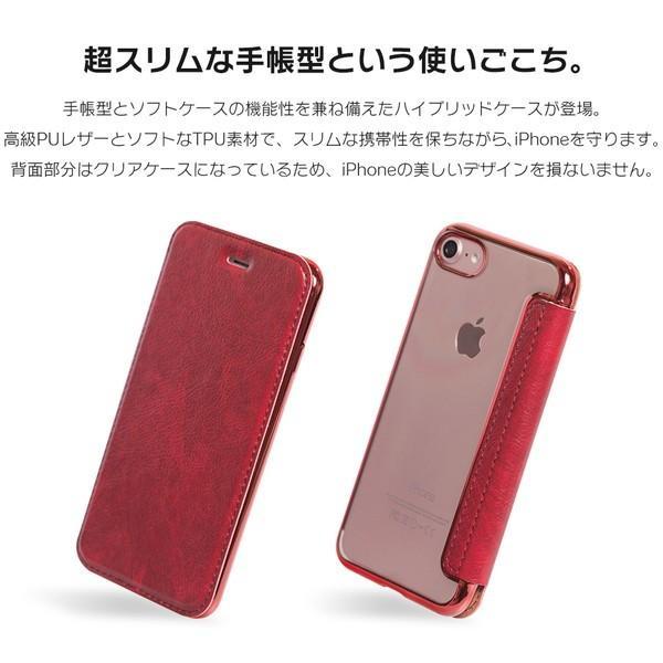 iPhone8 ケース SE2 XR ケース スマホケース 手帳型 XS MAX iPhone7 Plus iPhoneケース Plus シンプル キラキラ dm「カルネ」|designmobile|03