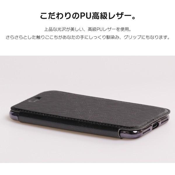 iPhone8 ケース SE2 XR ケース スマホケース 手帳型 XS MAX iPhone7 Plus iPhoneケース Plus シンプル キラキラ dm「カルネ」|designmobile|05