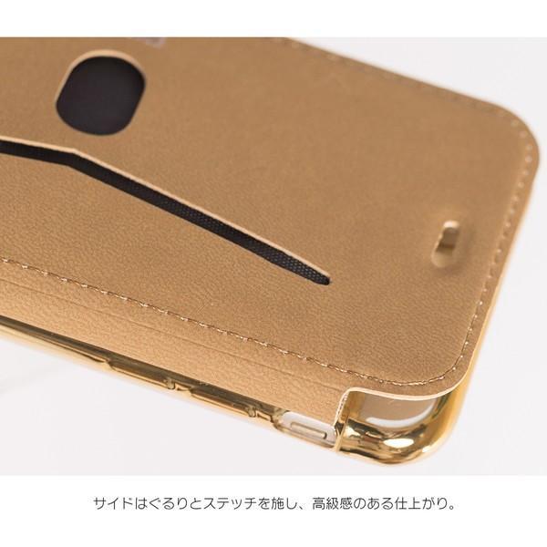 iPhone8 ケース SE2 XR ケース スマホケース 手帳型 XS MAX iPhone7 Plus iPhoneケース Plus シンプル キラキラ dm「カルネ」|designmobile|07