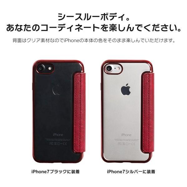 iPhone8 ケース SE2 XR ケース スマホケース 手帳型 XS MAX iPhone7 Plus iPhoneケース Plus シンプル キラキラ dm「カルネ」|designmobile|08