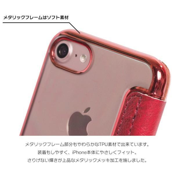 iPhone8 ケース SE2 XR ケース スマホケース 手帳型 XS MAX iPhone7 Plus iPhoneケース Plus シンプル キラキラ dm「カルネ」|designmobile|10