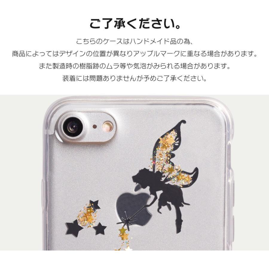 iPhone8 ケース SE2 XR ケース スマホケース XS MAX X iPhone7 iPhoneケース かわいい ティンカーベル dm「ティンク」|designmobile|11