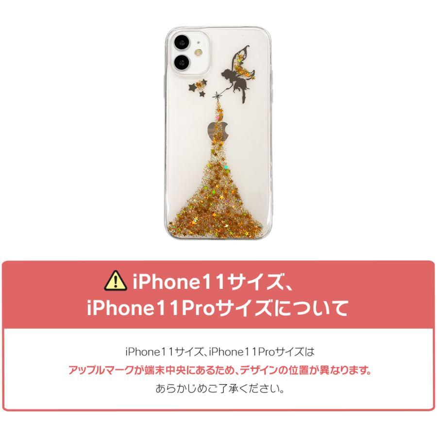 iPhone8 ケース SE2 XR ケース スマホケース XS MAX X iPhone7 iPhoneケース かわいい ティンカーベル dm「ティンク」|designmobile|13