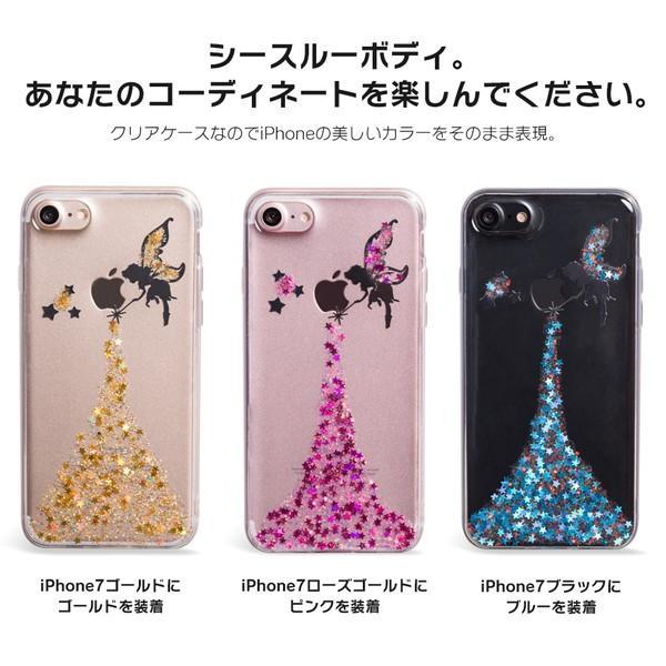 iPhone8 ケース SE2 XR ケース スマホケース XS MAX X iPhone7 iPhoneケース かわいい ティンカーベル dm「ティンク」|designmobile|04