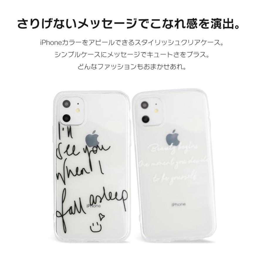 iPhone11 ケース アイフォン11 ケース iPhone8 ケース iPhone11proケース XR ケース かわいい dm「メッセージ」 designmobile 02