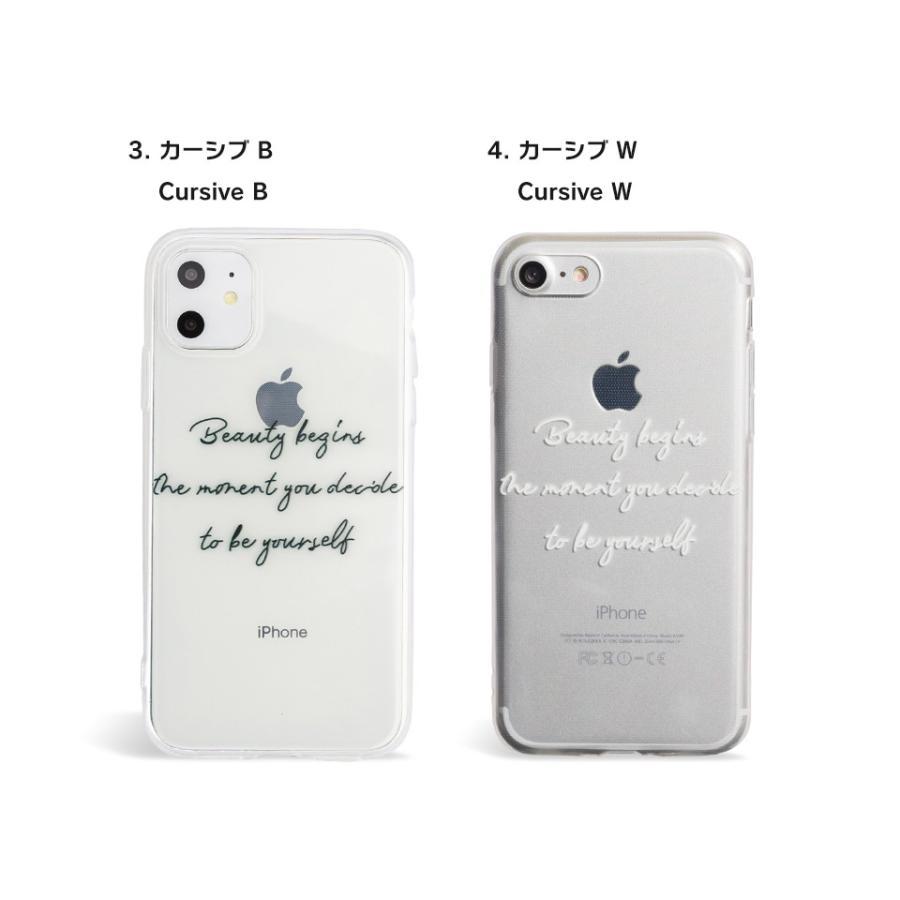 iPhone11 ケース アイフォン11 ケース iPhone8 ケース iPhone11proケース XR ケース かわいい dm「メッセージ」 designmobile 11