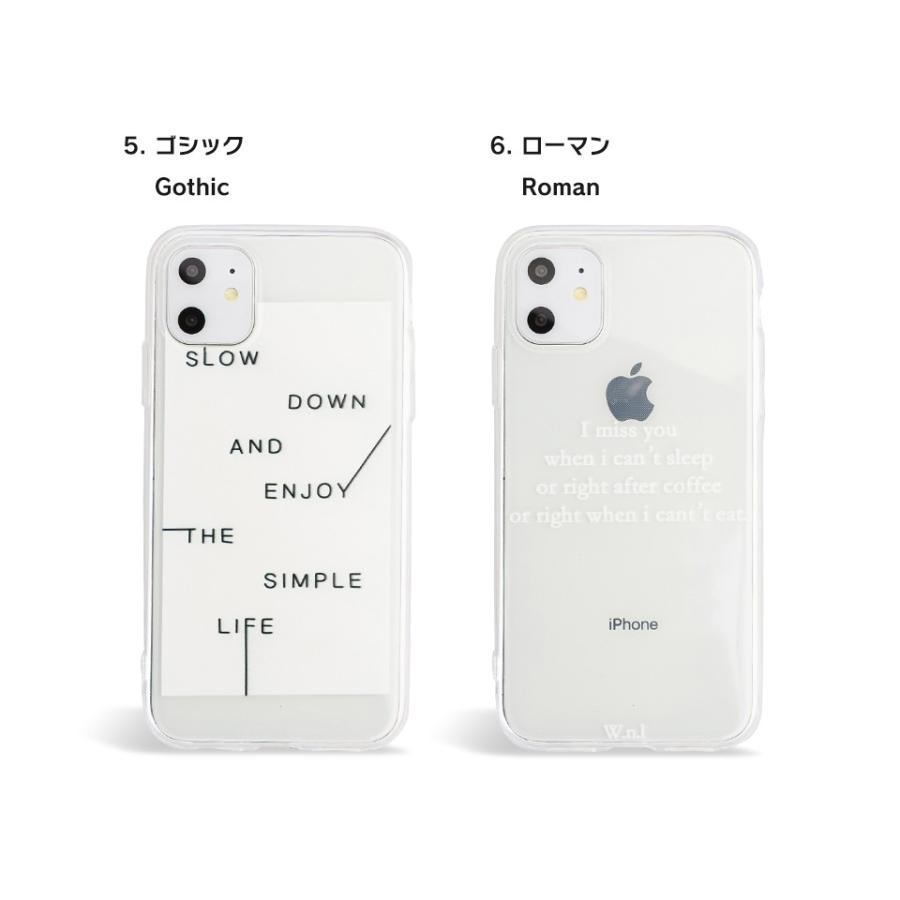 iPhone11 ケース アイフォン11 ケース iPhone8 ケース iPhone11proケース XR ケース かわいい dm「メッセージ」 designmobile 12