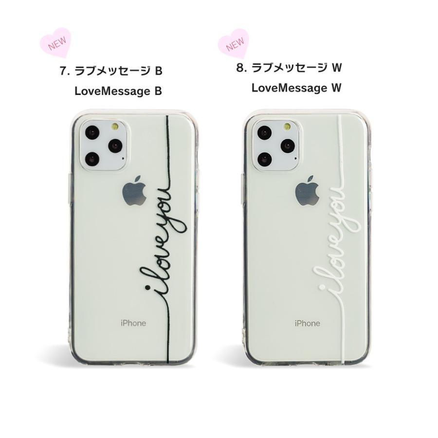 iPhone11 ケース アイフォン11 ケース iPhone8 ケース iPhone11proケース XR ケース かわいい dm「メッセージ」 designmobile 13